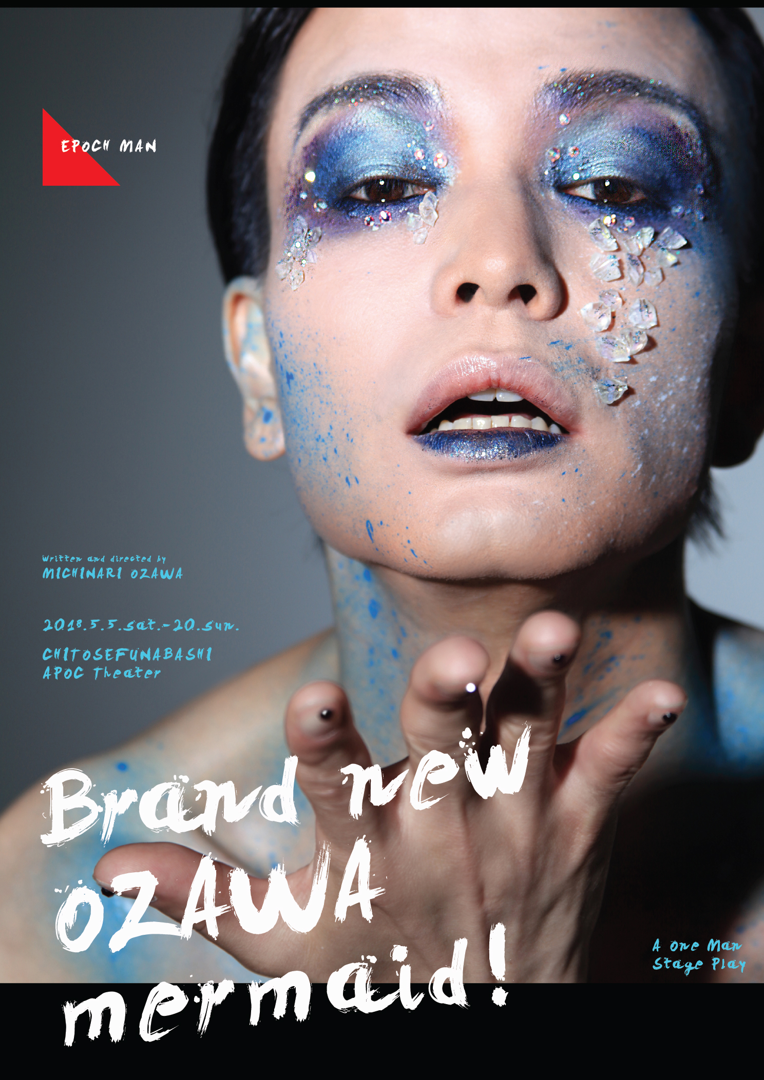 EPOCH MAN『Brand new OZAWA mermaid!』